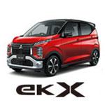 ekxspace